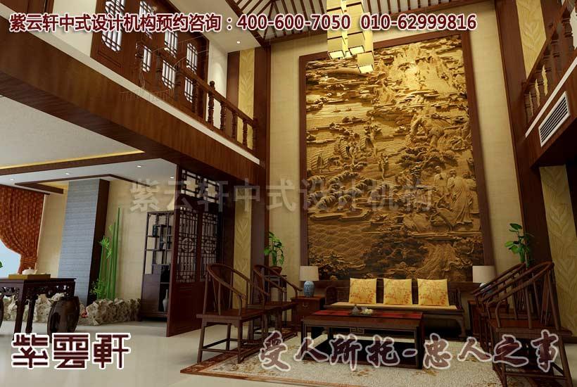 中式装修别墅 客厅装修图