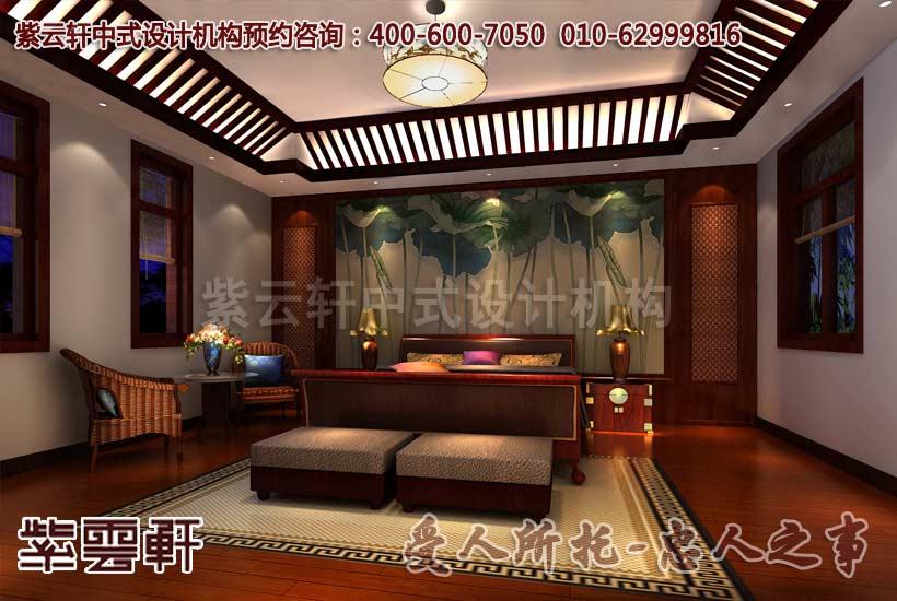豪宅中式装修之客房中式设计