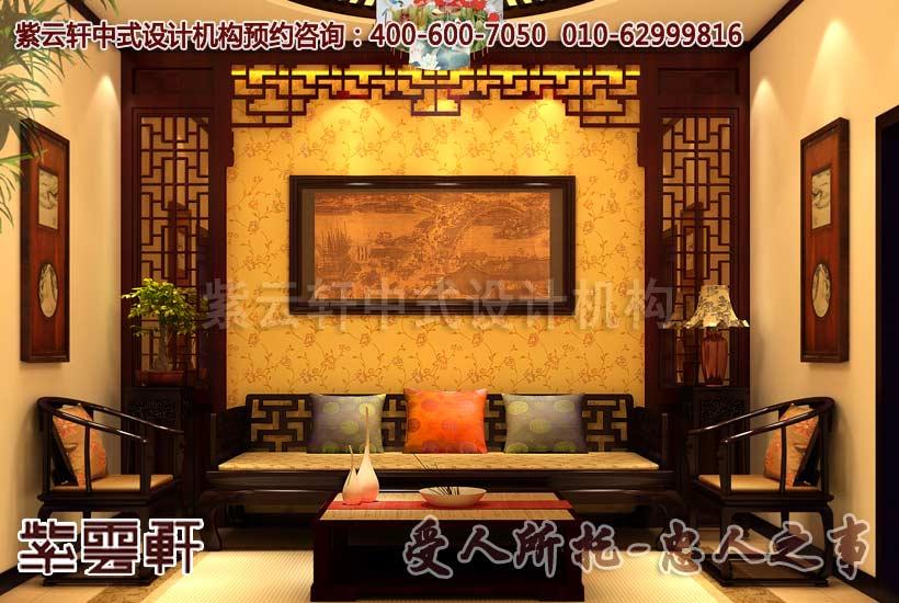 中式装修茶室图片