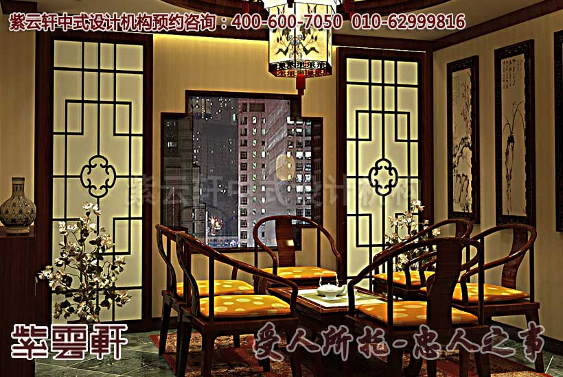 茶楼包间设计中式风格