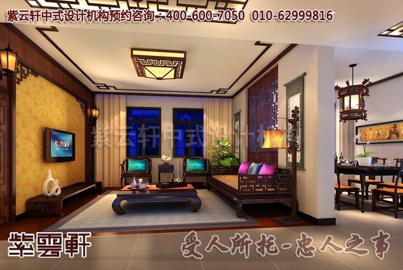 客厅中式装修; 客厅装修简中式图片大全下载;