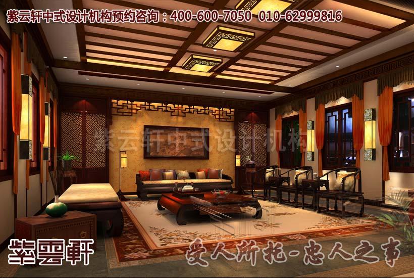 客厅新古典中式装修图片
