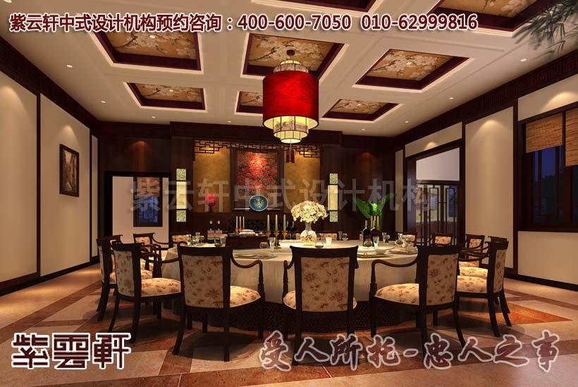 餐厅新古典中式装修