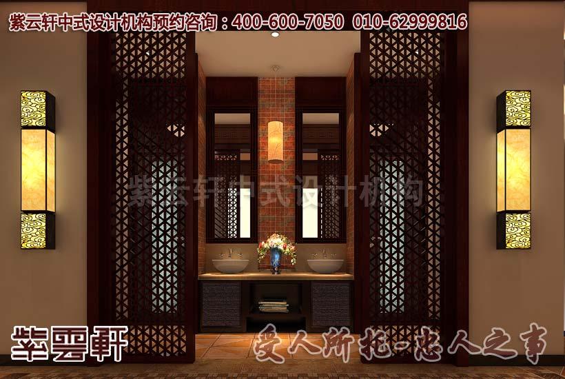 卫生间新古典中式装饰