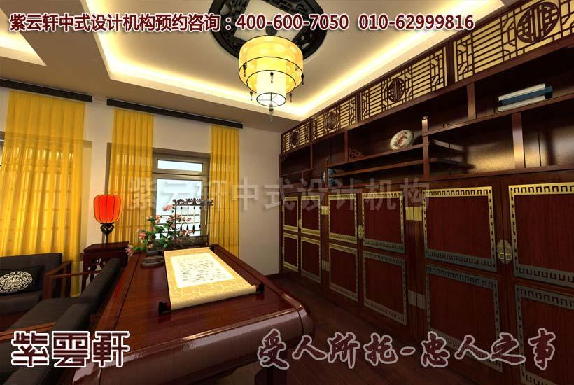 休息会客厅新古典中式装修设计
