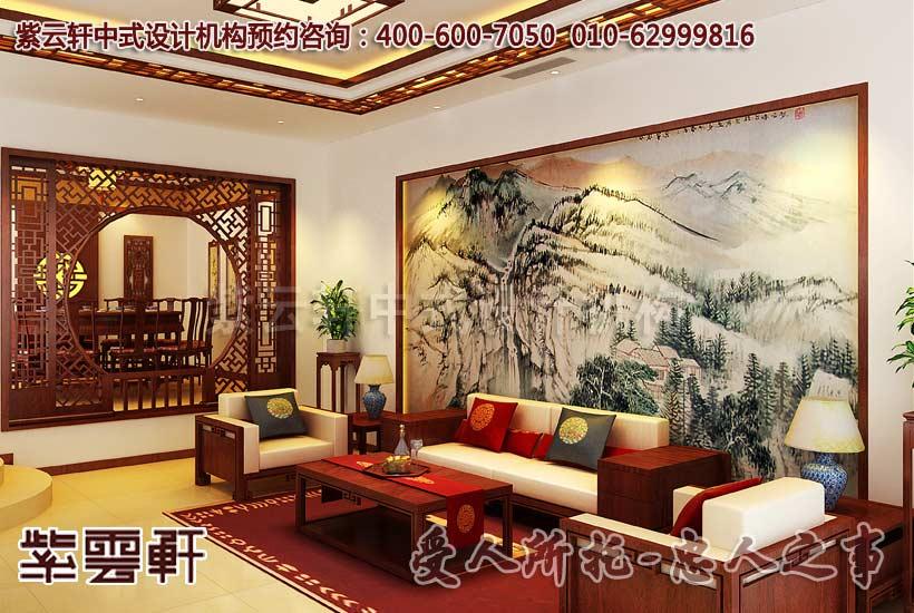 古典中式装修客厅