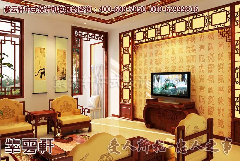 中式装修客厅 图片