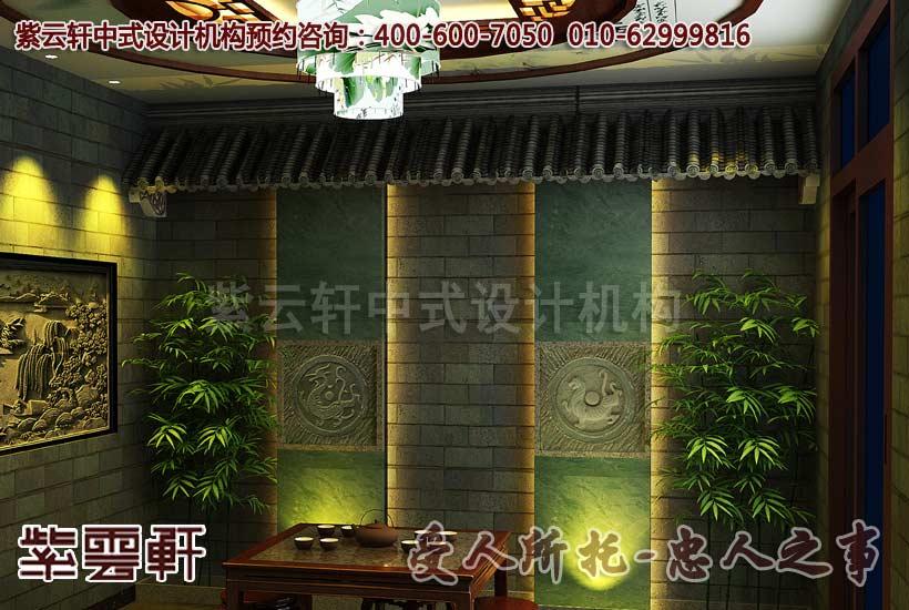 古典中式装修设计-会客厅