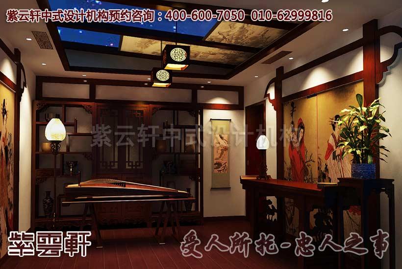 古典中式装修设计-女儿房内厅