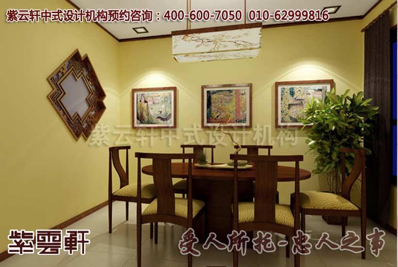 餐厅中式装修-简约中式