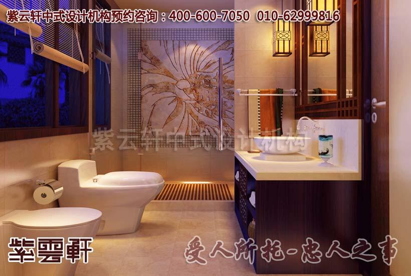 别墅中式装修-卫生间