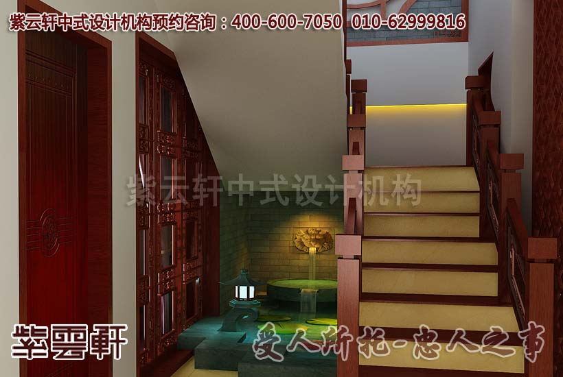 中式装修楼梯