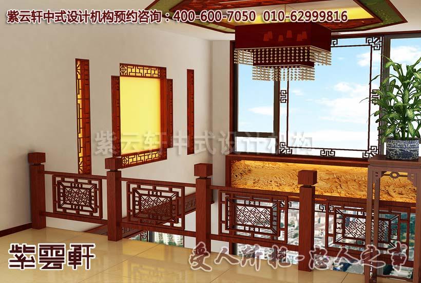 中式装修-休闲区