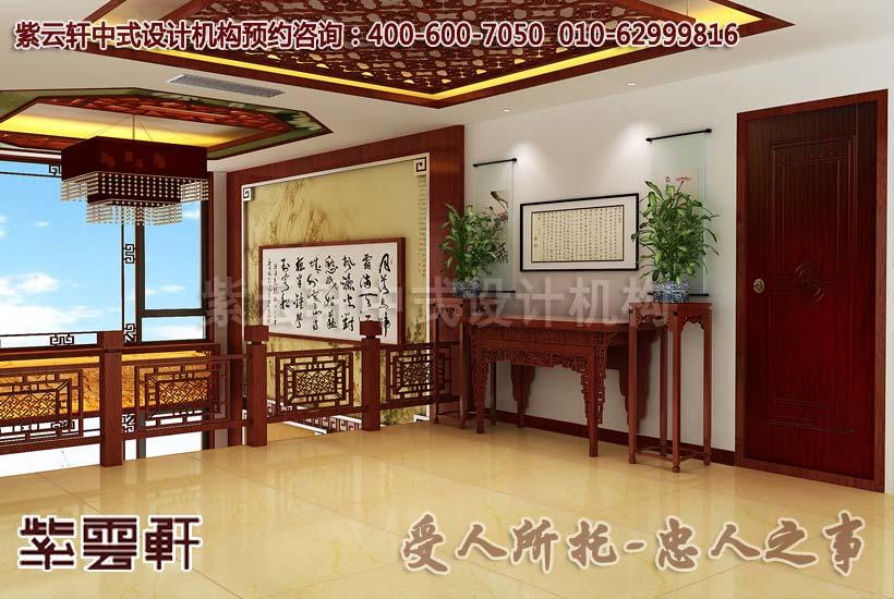 中式装修-休闲平台