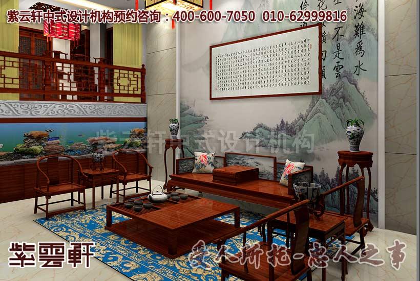 中式装修会客厅