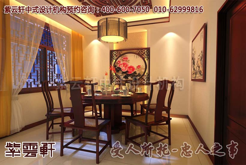 古典中式餐厅
