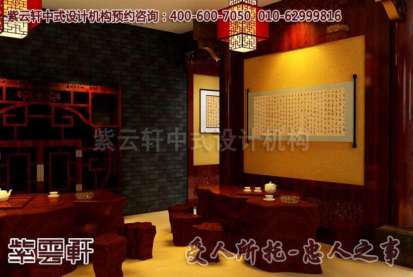 红木家具展厅茶台