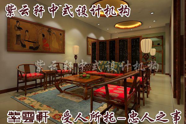 中式家具展厅