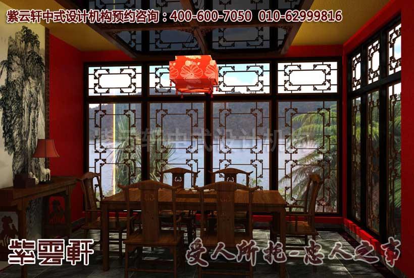 中式会所餐厅