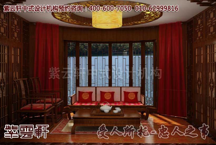 中式会所休息室