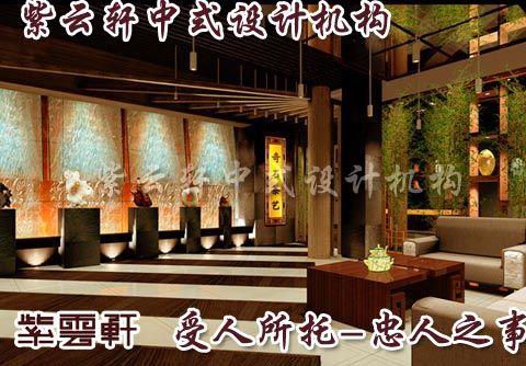 中式展厅休息区