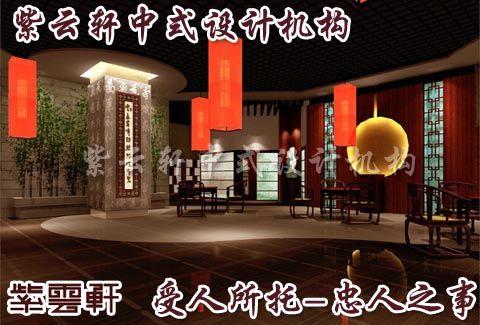中式展厅大厅