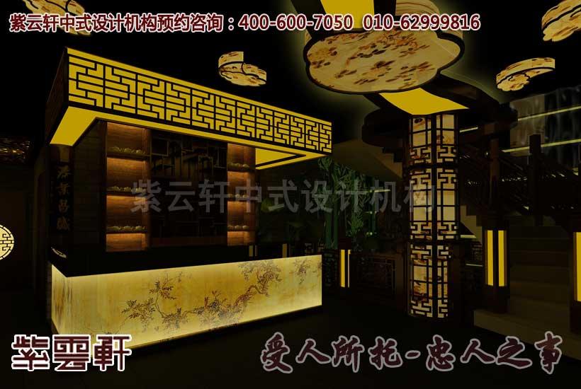 中式会所吧台