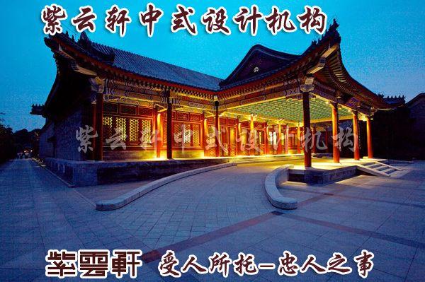 中式装修酒店门庭