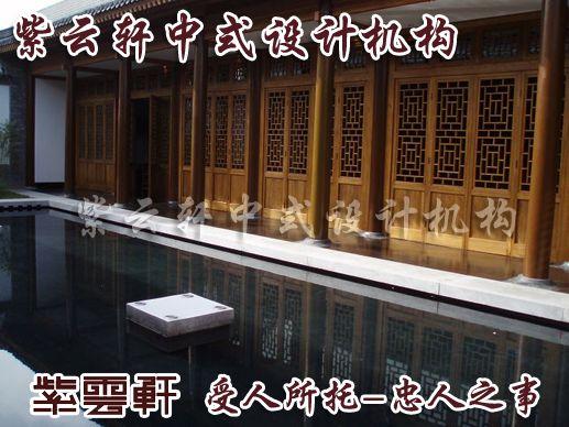 中式装修酒店走廊