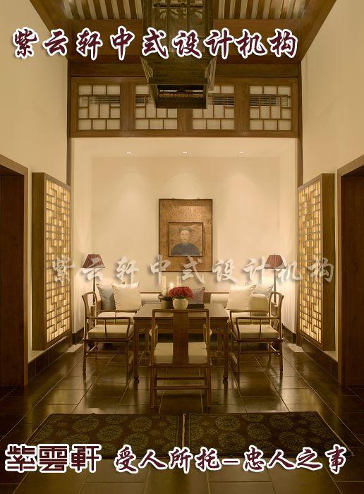 中式装修酒店会客室