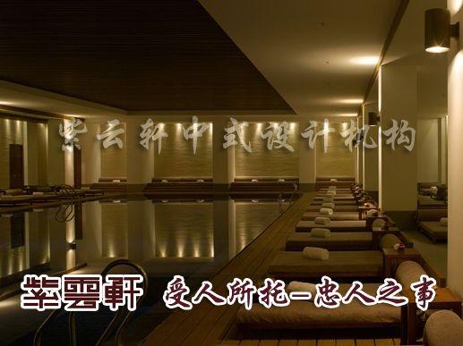 中式装修酒店浴厅