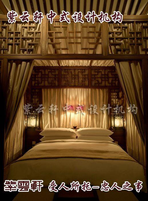 中式装修酒店客房