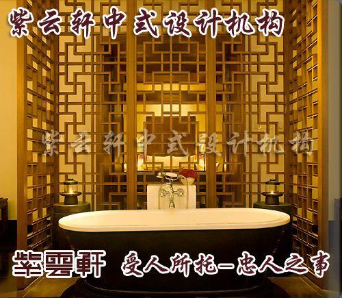 中式装修酒店浴间