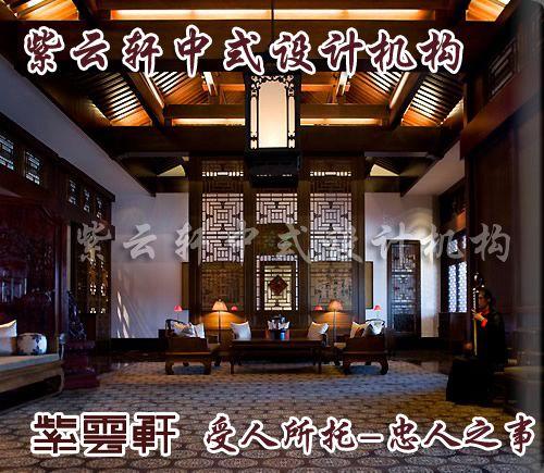 中式装修酒店?中堂