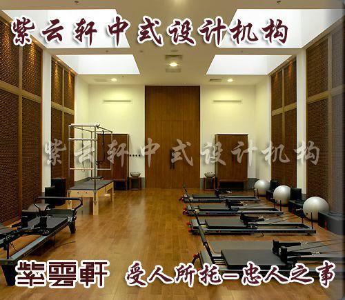 中式装修酒店健身室