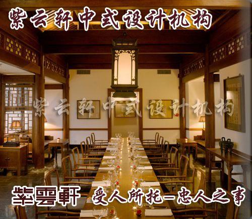 中式风格酒店会议室