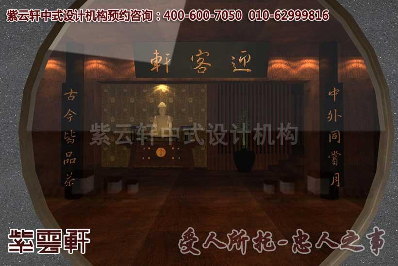 中式茶馆装修设计??门厅效果图