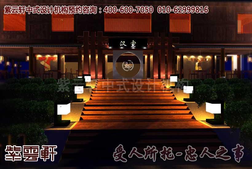 中式茶馆门庭