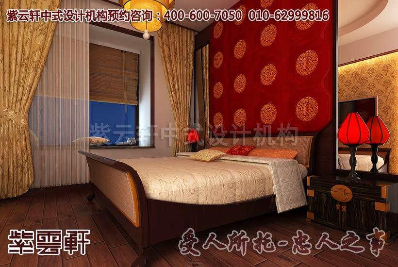 中式装修风格卧室