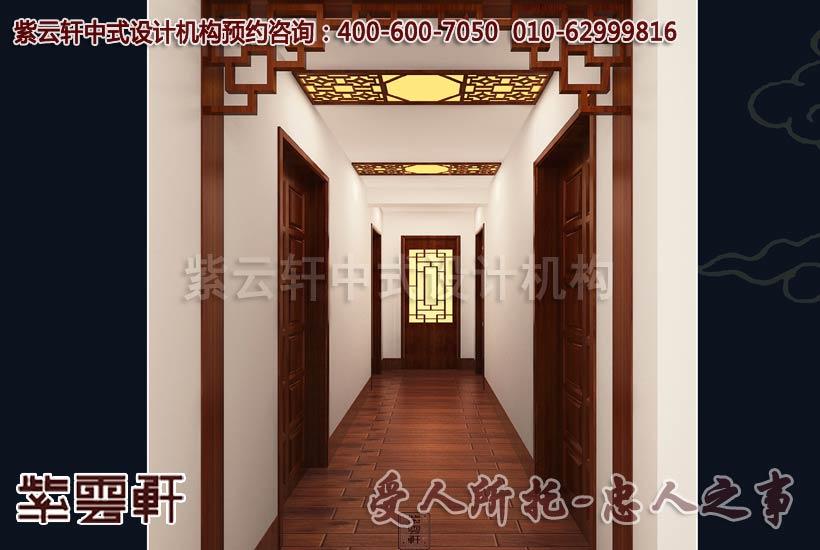 中式装修风格走廊