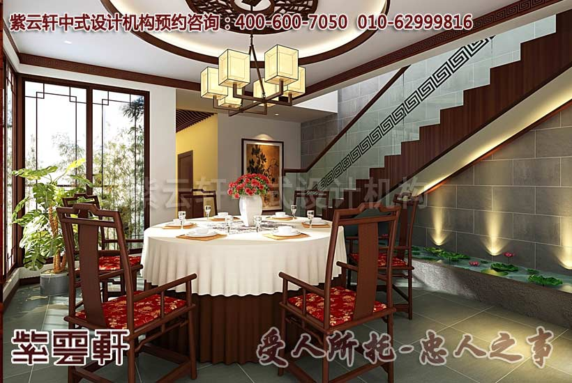 简约中式装修餐厅