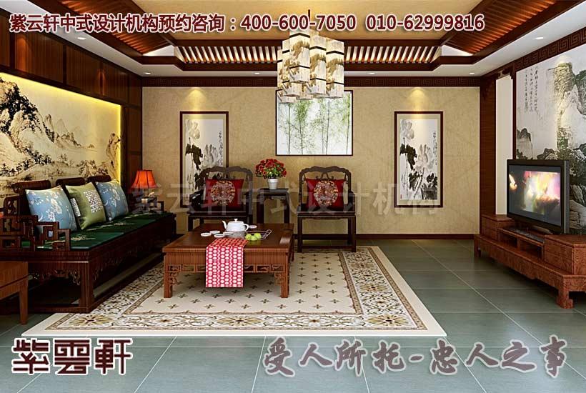 别墅中式装修客厅