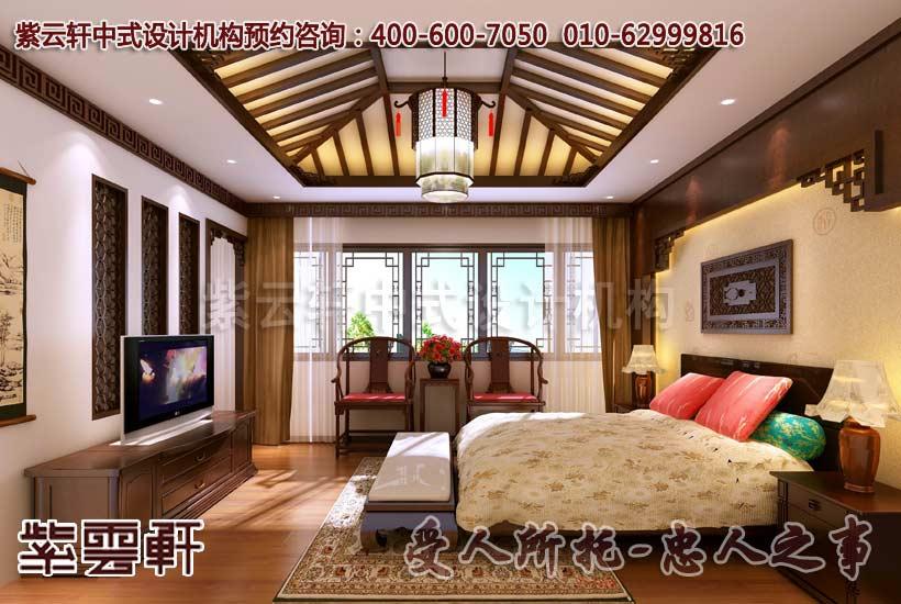 别墅装修之中式主卧室