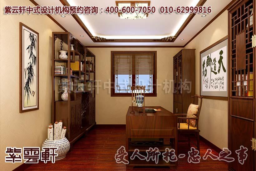 中式风格装修书房