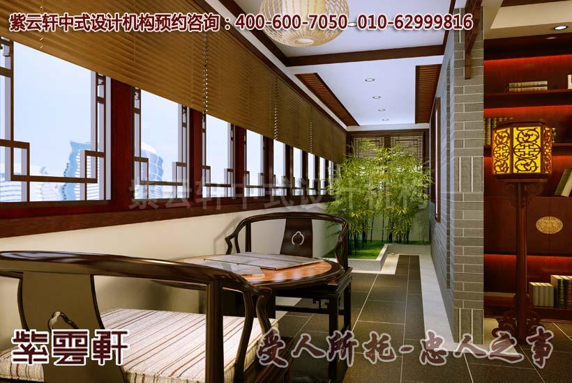 中式风格装修阳台