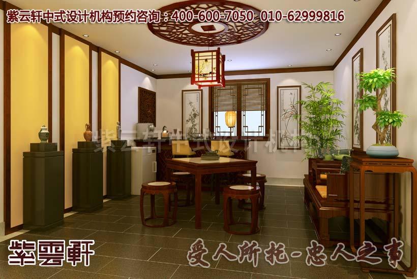中式风格装修茶室