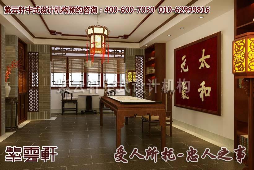 中式风格装修展示厅