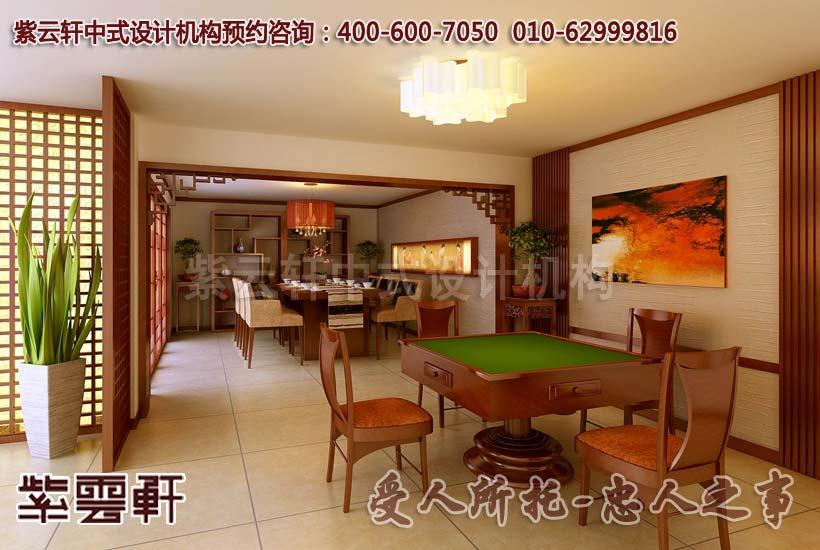 现代中式风格餐厅