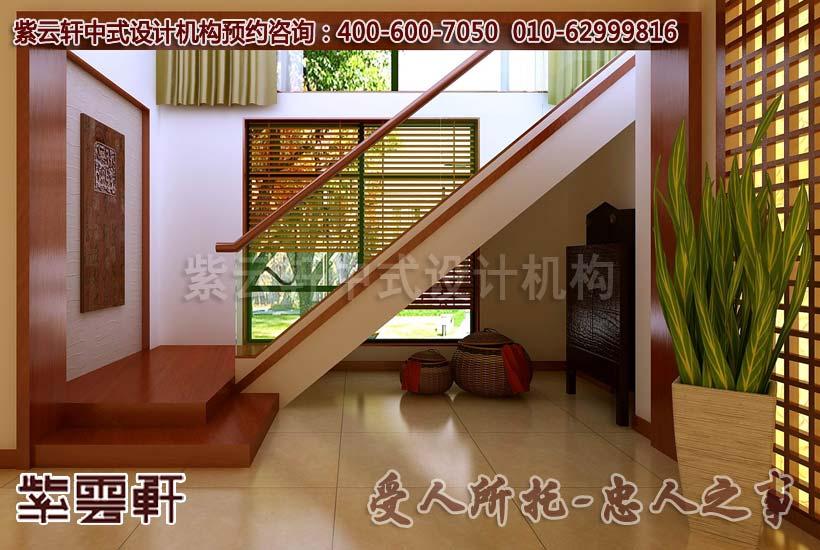 现代中式风格楼梯