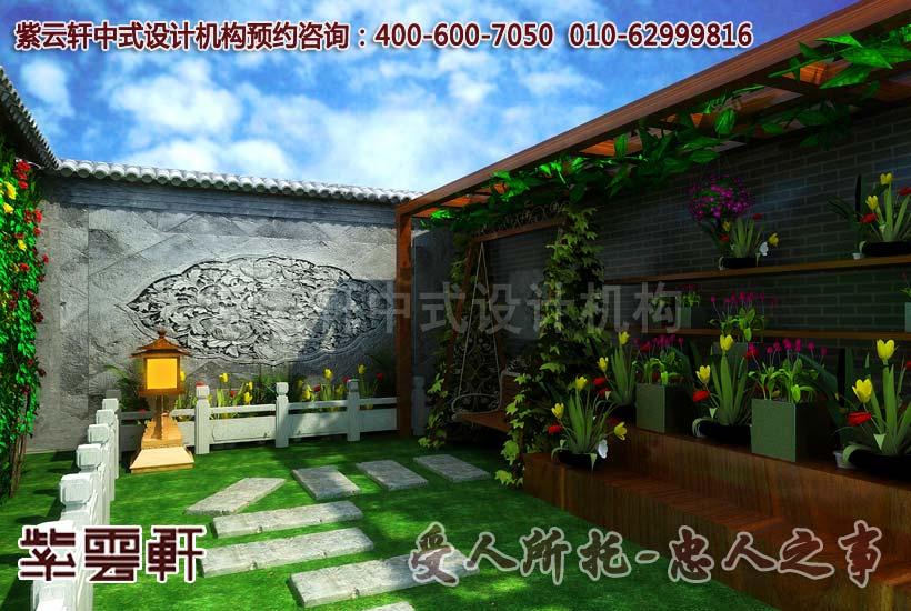 中式装修风格庭院